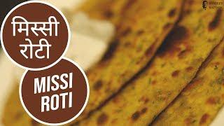 Missi Roti by Sanjeev Kapoor