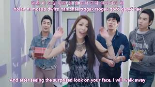 [MV]  Ailee - I will show you (보여줄게) [English subs+Romanisation+Hangul]
