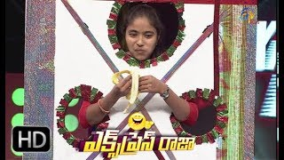 Express Raja | 11th January 2018 | Full Episode 344 | ETV Plus