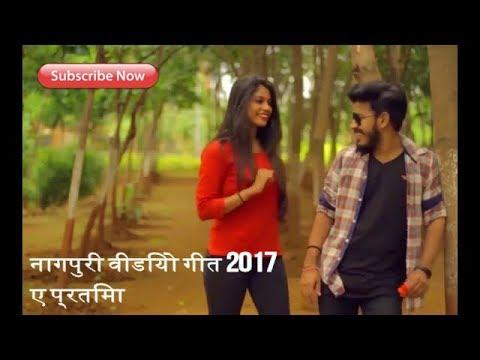 Xxx Mp4 ए प्रतिमा A Pratima Nagpuri Video Song 2017 3gp Sex