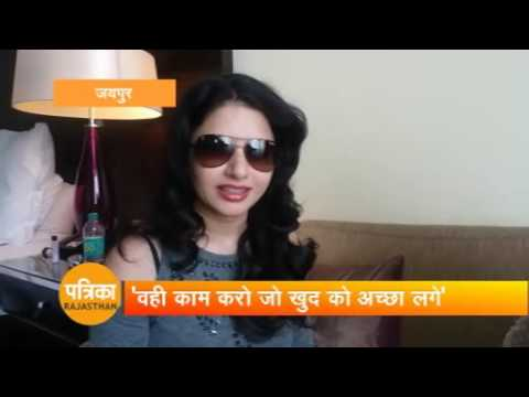 BhagyaShree one on one interview
