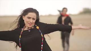 Aryan Khan Gul -e- Jana Movie Song - Tanhai Khabry wakry