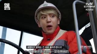 【eng sub】161126 B1A4 BARO - 3 Minute Boyfried [SNL Korea]