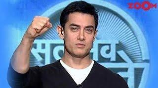 Aamir Khan to start