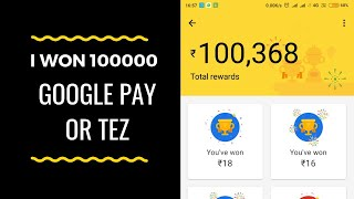 Tez app Rs-1,00,000 reward reality with 100% original Proof and Claimed