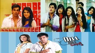 DILL MILL GAYE Cast | Then & Now