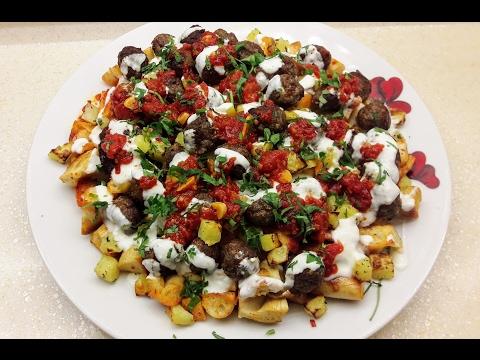 Yanardağ Kebabı Tarifi- Köfteli Nefis Yemek Tarifi- Ev Lezzetleri