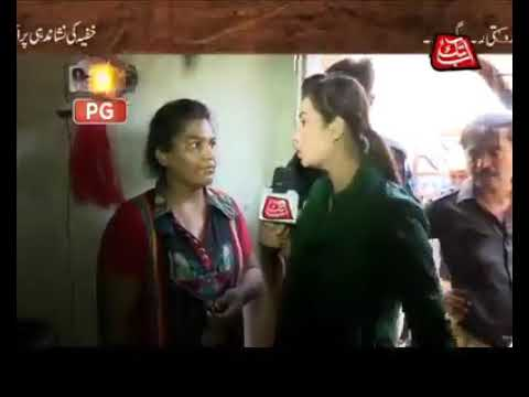 Xxx Mp4 Chakla In House Media Raide With Police Youtube 3gp Sex
