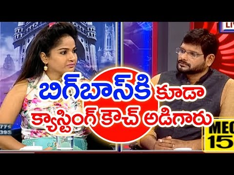 Xxx Mp4 Madhavi Latha Opens Up On Casting Couch In Bigg Boss Telugu 2 PrimeTimeWithMurthy 3gp Sex
