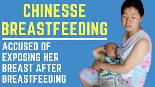 A Chinese Mom Has Been Accused Of Exposing Her Breast After Breastfeeding