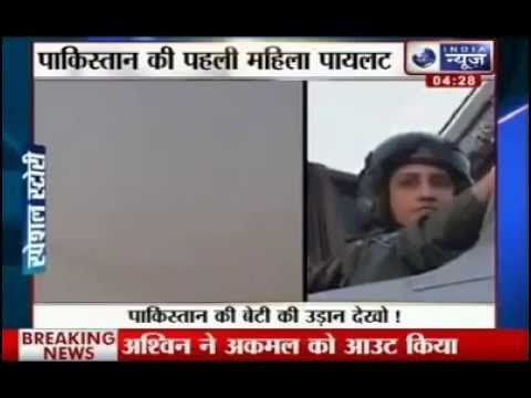 Indian Media Afraid Of Pakistani Air Force female fighter pilots