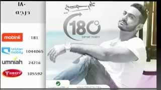 Tamer Hosny - 180° album Promos