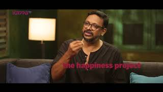The Happiness Project - Manu Jose - Promo