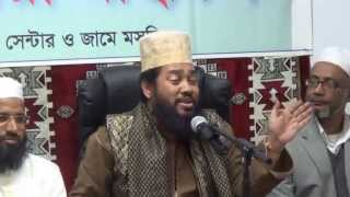 BANGLA WAZ MULANA TAREK MUNAWAR AT JACKSON HEIGHTS ISLAMIC CENTER,NY DATE 02-june-2015