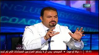 الناس الحلوة | أسباب تاخر الإنجاب المتعلقة بالرجل مع د.محمد عبدالفتاح