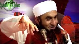 Biwi Ke Jannat Mein 4 Jawab Maulana Tariq Jameel New Bayan 2017 About Husband And Wife