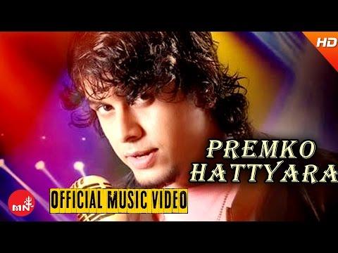 Xxx Mp4 New Nepali Modern Song 2073 Premko Hattyara Pramod Kharel Amar Prem Music 3gp Sex