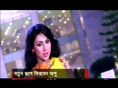 BD Film Actress Apu Biswas Will Return in Bangla Film Soon Said Shakib Khan