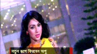 BD Film Actress Apu Biswas Will Return in Bangla Film Soon Said Shakib Khan