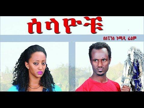 Puli movie in hindi in 3gp download
