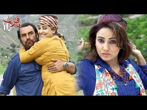 Pashto New Film Songs 2017 Kali Ba Wran Ky Ajab Gul Pashto HD 2017 Film Song JURM AO SAZA