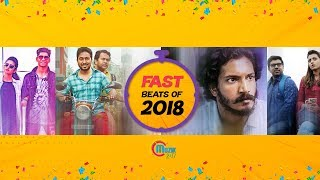 Malayalam Fast beats Of 2018 | Best Of Party songs 2018 | Nonstop Audio Songs Playlist | Official