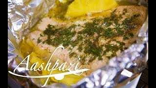 Salmon Fillet Recipe (Fast & Easy)