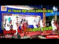 Gori_Toy_gagra_khopa_गोरी_तोय_गजरा_खोपा new Nagpuri song  || dance by bihaband Youth