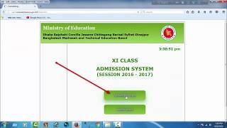 College admission result 2017 XI Class Admission Admission Result Bangladesh Education Board