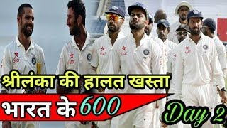 india vs srilanka 1st Test Day 2 Stumped || india Score 600 Run in First inning || Srilanka 154/5