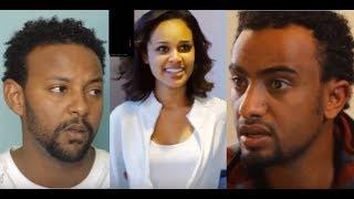 አማኑኤል ሀብታሙ፣ ሰላም ተስፋዬ፣ ሄኖክ በሪሁን Ethiopian movie 2018