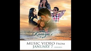 Kaavya Official Music Video-Asha,Rubbena & Mugen Rao MGR | IBPSTUDIOS