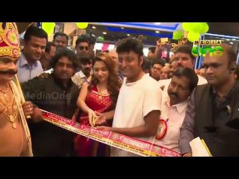 Xxx Mp4 Tamanna Inaugurates Chemmanur S New Showroom In Kattappana 3gp Sex