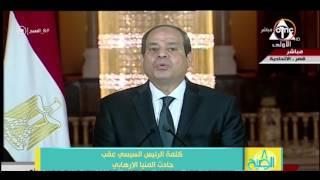 8 الصبح - كلمة الرئيس عبد الفتاح السيسى بالأمس عقب الحادث الإرهابي للأخوة المسيحيين فى المنيا