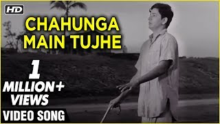 Chahunga Main Tujhe Saanj Savere - Dosti - Mohammad Rafi Hit Songs - Laxmikant Pyarelal Songs