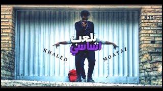 احلي رقص علي مهرجان بلعب اساسي علاء فيفتي مصر 2019