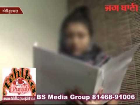 Xxx Mp4 MMS Kand In Amritsar 3gp Sex
