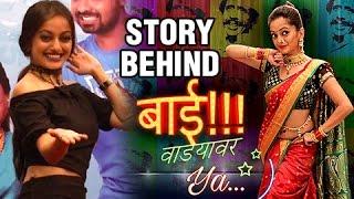 Manasi Naik Reacts On Bai Wadyavar Ya Song | Interview | Jalsa | Marathi Movie