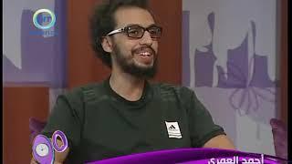 أحمد العمري اختصاصي في تعليم اللغة العربية للأجانب
