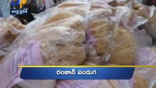 Andhra Pradesh 25th June 2017 Ghantaravam 10 PM News Headlines