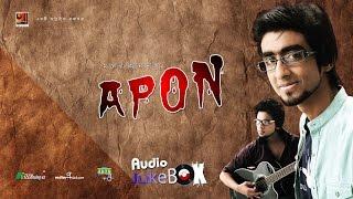 images Moner Canvas Apon Emon Full Album Audio Jukebox