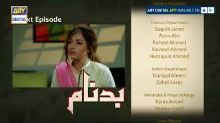 Badnaam Episode 12 ( Teaser ) - ARY Digital Drama