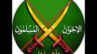 تجاربي مع جماعة الإخوان المسلمين للشيخ العلامة محمد امان الجامي
