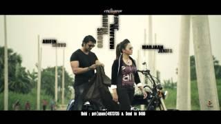 Poth Jana Nei- Tahsan l Musafir 2015 l Song Teaser l Arifin Shuvoo I Marjaan