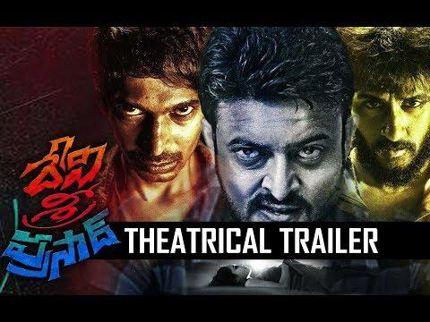 Xxx Mp4 Devi Sri Prasad Theatrical Trailer Dhanraj Manoj Nandam Pooja TFPC 3gp Sex