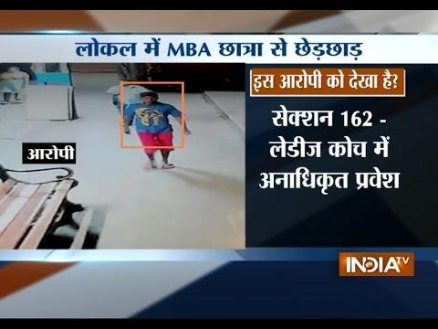 Xxx Mp4 CCTV Footage 22 Year Old Molested In Mumbai Local Train India TV 3gp Sex