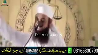 Maulana Tariq Jameel Emotional Bayan || Deen ki baatein