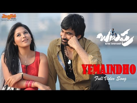 Xxx Mp4 Balupu Full Length Song Yaevaindho Raviteja Anjali Offical 3gp Sex