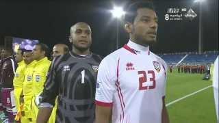 أهداف منتخب الإمارات في خليجي 21