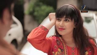Hero Vaier Heroine EP 01 l Bangla Natok l Saju Khadem, Vabna, Shagota l MaasrangaTV Official | 2017